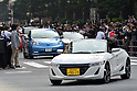 Tokyo Motor Show 60th Anniversary Parade