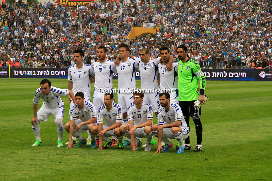 Israel football team before the World Cup 2014 qualification game against Portugal