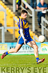 Paul O'Connor Kenmare in action against  Rathmore in the Senior County Football Semi Final in Fitzgerald Stadium on Sunday.