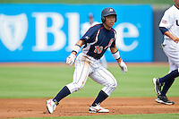Hayata Ito #10 of the Japan Collegiate National Team takes his lead off of second base against the USA Baseball Collegiate National Team at the Durham Bulls Athletic Park on July 3, 2011 in Durham, North Carolina.  USA defeated Japan 7-6.  (Brian Westerholt / Four Seam Images)