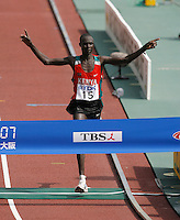 Luke Kibet of Kenya won the Marathon in a time of 2:08:46 at the 11th. IAAF World Championships in Osaka, Japan on Saturday, August 25, 2007. Photo by Errol Anderson,The Sporting Image.