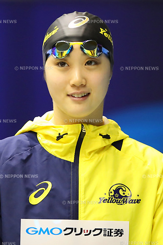 Tomomi Aoki, <br /> APRIL 16, 2017 - Swimming : <br /> Japan swimming championship (JAPAN SWIM 2017) <br /> Women's 50m Freestyle final <br /> at Nippon Gaishi Arena, Nagoya, Aichi, Japan. <br /> (Photo by Sho Tamura/AFLO SPORT)