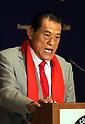 Japanese wrestler-turned-lawmaker Antonio Inoki returns from Pyongyang