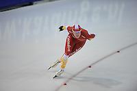 SCHAATSEN: GRONINGEN: Sportcentrum Kardinge, 03-02-2013, Seizoen 2012-2013, Gruno Bokaal, Marije Joling, ©foto Martin de Jong