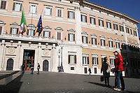Roma:  Palazzo Montecitorio ..Rome:  Palazzo Montecitorio headquarters of the Italian Parliament