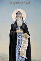 St Michael Monastery,Venerable Anthony of Pechersk,Kiev,Ukraine
