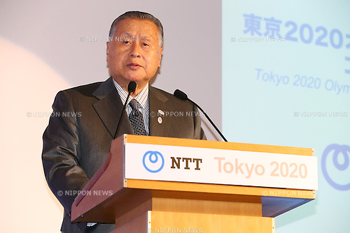 Yoshiro Mori, JANUARY 26, 2015 :  NTT corporation has Press conference at Hotel Okura Tokyo. NTT corporation today announced that it has entered into a partnership agreement with the Tokyo Organising Committee of the Olympic and Paralympic Games. (Photo by Shingo Ito/AFLO SPORT) [1195]