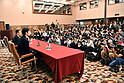 Shohei Otani at the Japan National Press Club