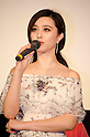 "December, 19th : Tokyo, Japan – Chinese actress Fan Bingbing appears at a press conference for the film ""MY WAY"" in the Shinjuku WALD9 CINEMA. This story is based on a true story during the World War Ⅱ. This film will be released from January 14th. (Photo by Yumeto Yamazaki/AFLO)."