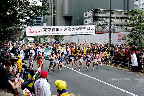 General view of Start,.JANUARY 2, 2012 - Ekiden :.Day one of the 88th Hakone Ekiden, The 1st section (21.4km) from Otemachi, Tokyo to Tsurumi, Yokohama, in Tokyo, Japan. (Photo by SONG Seak-In/AFLO)
