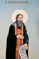 St Michael Monastery,Venerable Theodosius of Pechersk,Kiev,Ukraine