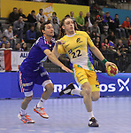 15.01.2013 Granollers, Spain. IHF men's world championship, prelimanary round. Picture show Oswaldo Guimaraes    in action during game between France v Brazil at Palau d'esports de Granollers