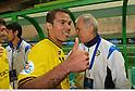 AFC Champions League : Jeonbuk Hyundai Motors 0-2 Kashiwa Reysol