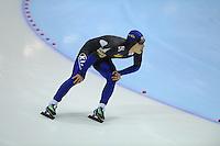 SCHAATSEN: HEERENVEEN: Thialf, World Cup, 03-12-11, 500m A, Tae-Bum Mo KOR, ©foto: Martin de Jong