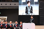 February 2, 2020, Tokyo, Japan - Tokyo Governor Yuriko Koike delivers a speech at the opening ceremony for the Ariake Arena in Tokyo on Sunday, February 2, 2020. Ariake Arena, 15,000 seats multiple purpose hall will be used for Olympic volleyball and Paralympic wheelchair basketball events.    (Photo by Yoshio Tsunoda/AFLO)