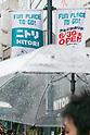Nitori opens new Shibuya store