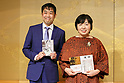158th Akutagawa Prize and Naoki Prize Announced