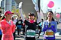 (L to R) Jessica Michibata, Misako Yasuda, Rie Hasegawa, .MARCH 11, 2011 - Marathon : Nagoya Women's Marathon 2012 Start & Goal at Nagoya Dome, Aichi, Japan. (Photo by Jun Tsukida/AFLO SPORT)[0003].