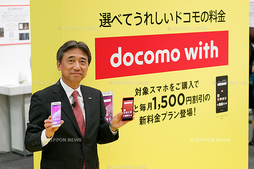 NTT DOCOMO President Kazuhiro Yoshizawa poses for a photograph during the launch event for 8 new mobile devices for the summer lineup on May 24, 2017, Tokyo, Japan. DOCOMO introduced seven new smartphones and one tablet along with a new app and service plans. (Photo by Rodrigo Reyes Marin/AFLO)
