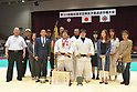 Judo: 33rd Empress Cup All Japan Women's Judo Championships