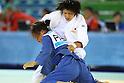 Megumi Ishikawa (JPN), AUGUST 15, 2011 - Judo : The 26th Summer Universiade 2011 Shenzhen Women's -57kg at Universiade Judo Hall, Shenzhen, China. (Photo by YUTAKA/AFLO SPORT) [1040]