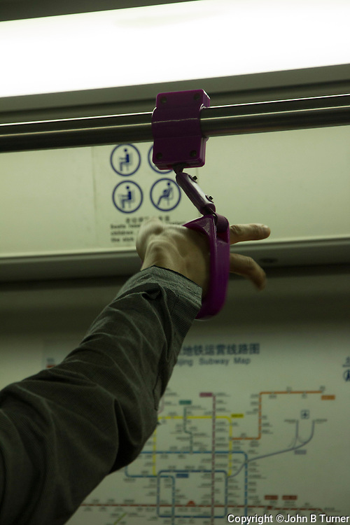 Beijing Subway series