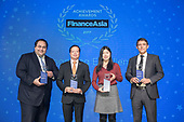 FinanceAsia Achievement Awards 2017