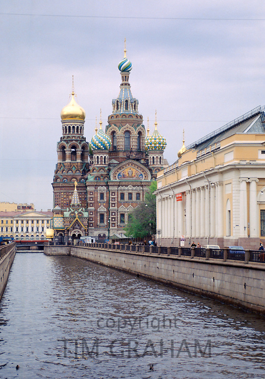 Canal in St Petersburg, Russia