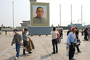 Sun Yat-sen's portrait on Tian'an men square