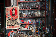 2012, Beijing, China