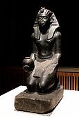 Egypt, 13 Dynasty, Sobekhotep V, c. 1685-1680 BC