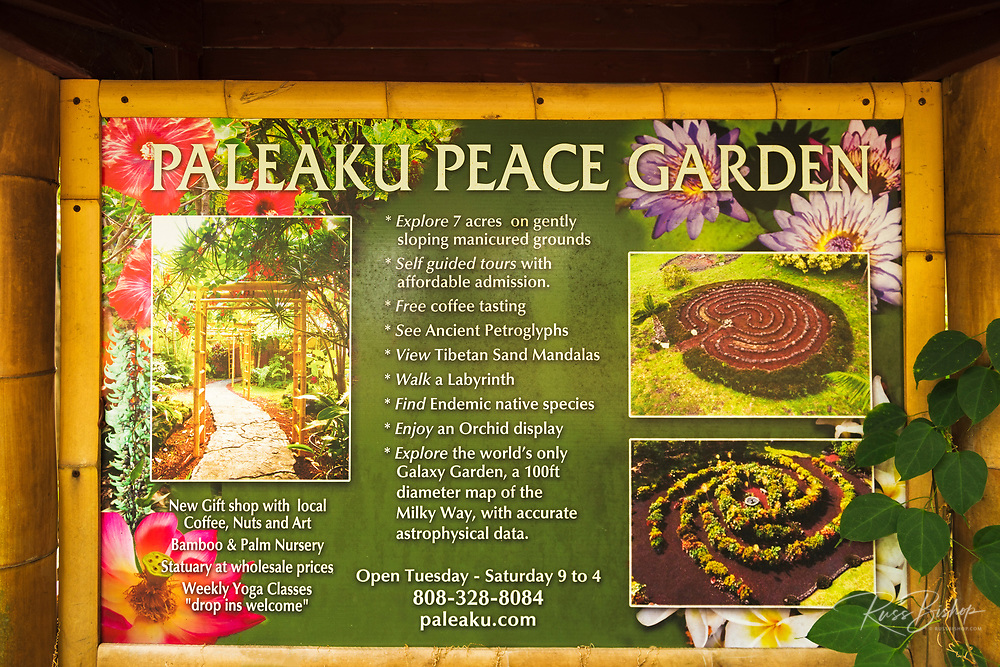 Paleaku Peace Garden sign, Captain Cook, The Big Island, Hawaii USA