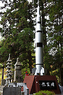 Gravestone in the shape of a space rocket lies at Okunoin, one of the most sacred places in Japan. Presumably this person worked the space agency or was a sci-fi fan, and wanted to be remembered this way. People from all over the country who wished to be buried close to Kobo Daishi lie there including former feudal lords, politicians and other prominent personalities. Their graves line the approaches to Okunoin for hundreds of meters throughout the forest.