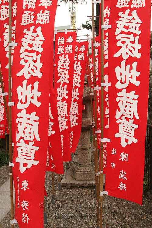 Mar 6, 2006; Tokyo, JPN; Asakusa.red banners..Photo credit:  Darrell Miho
