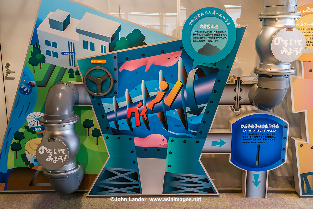 The Sewerage Science Museum in Osaka opens the door to the city's sewers. Here you can fulfill your dream of discovering about wastewater. Journey through ancient sewers around the world, play a video game that takes you on a race through Osaka's own underground river, or climb through the Labyrinth of Sewer Pipes! Downstairs you can enter the Underground Explorer that takes you on an adventure through underground sites around the world. Don't miss the Maishima sludge center!! The entire sixth floor is a thermostatic botanical garden where pineapples, cucumbers, bananas and tomatoes are grown hydroponically, using processed water and the heat from the treatment process. Of special interest is the interactive exhibit where visitors become sewage themselves and explore the Osaka's sewer system with a special short trip through the sewage treatment process. This is your chance to enter a giant toilet seat and simultaneously learn all about the modern miracle of wastewater management at the same time!