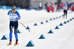 BATENKOVA-BAUMAN Yuliia UKR LW6 competing in the ParaSkiDeFond, Para Nordic Skiing, Sprint at  the PyeongChang2018 Winter Paralympic Games, South Korea.