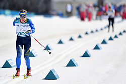 BATENKOVA-BAUMAN Yuliia UKR LW6 competing in the ParaSkiDeFond, Para Nordic Skiing, Sprint at  the PyeongChang2018 Winter Paralympic Games, South Korea.