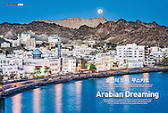 12-page feature on Muscat for Morning Calm Magazine, January 2016. Beginning on page 20 (http://morningcalm.koreanair.com/e-book/ecatalog.jsp?catimage=1&Dir=37)