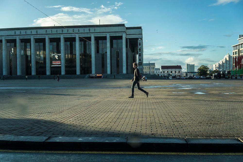 Kastrichnitskaya Square on Thursday, September 22, 2016 in Minsk, Belarus.
