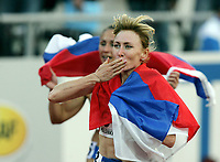 Friidrett, 14. august 2005, VM Helsinki, <br />