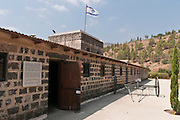 Israel, Upper Galilee, The Tel Hai Courtyard