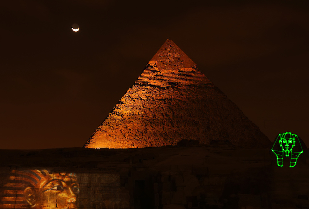Giza light show
