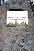 The plaque at the entrance to the C.W. Nicol Afan Woodland Trust, native woodland that Nicol began buying up 25 years ago, near his home in Kurohime, Nagano Prefecture, Japan on 10 May 2010..Photographer: Robert Gilhooly