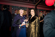 NONA SUMMERS; BIANCA JAGGER. The Summer Party. Hosted by the Serpentine Gallery and CCC Moscow. Serpentine Gallery Pavilion designed by Frank Gehry. Kensington Gdns. London. 9 September 2008.  *** Local Caption *** -DO NOT ARCHIVE-© Copyright Photograph by Dafydd Jones. 248 Clapham Rd. London SW9 0PZ. Tel 0207 820 0771. www.dafjones.com.