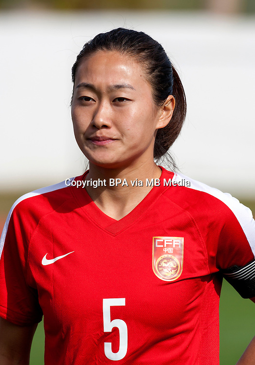 Fifa Womans World Cup Canada 2015 - Preview //<br /> Algarve Cup 2015 Tournament ( Vila Real San Antonio Sport Complex - Portugal ) - <br /> Germany vs China 2-0  -  Wu Haiyan of China