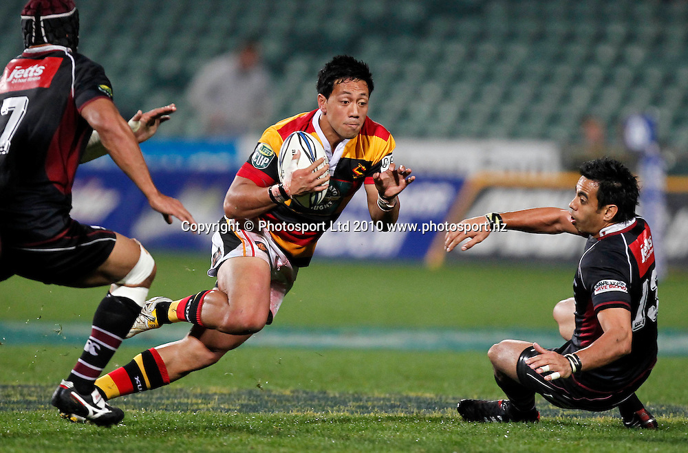 Waikato player Christian Lealiifano. ITM Cup Rugby, North Harbour v Waikato, North Harbour Stadium, Albany, Saturday 4th  September 2010. Photo: Simon Watts/PHOTOSPORT