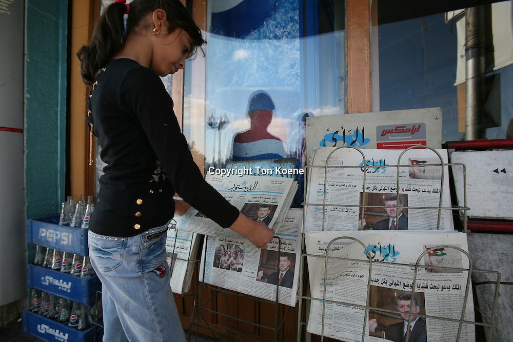 Newspaper in Amman, Jordan