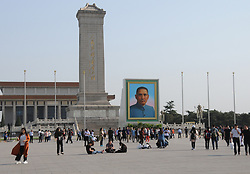 April 27, 2018 - Beijing, Beijing, China - Beijing, CHINA-27th April 2018:The portrait of Sun Yat-sen is hung at the Tian'anmen Square in Beijing, marking the upcoming International Workers' Day. (Credit Image: © SIPA Asia via ZUMA Wire)