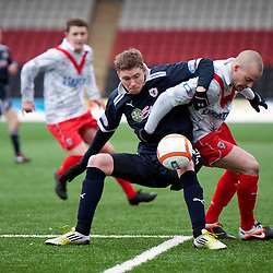 Airdrie v Raith Rovers | Scottish Division One |  23 March 2013