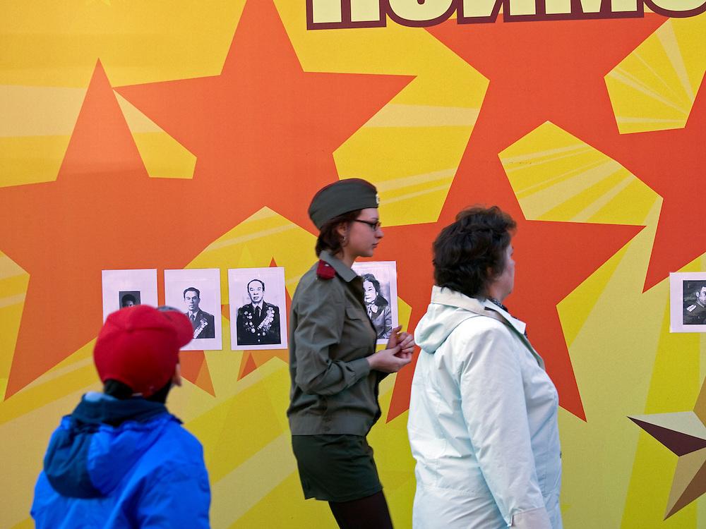 Kulisse f&uuml;r die Feierlichkeiten zum Ende des 2. Weltkriegs in der N&auml;he vom Roten Platz. Einen Tag sp&auml;ter (9. Mai 2008) findet dort die gro&szlig;e Siegerparade statt.<br /> <br /> Preparations for the Victory Day parade (took place the 9th of May 2008).